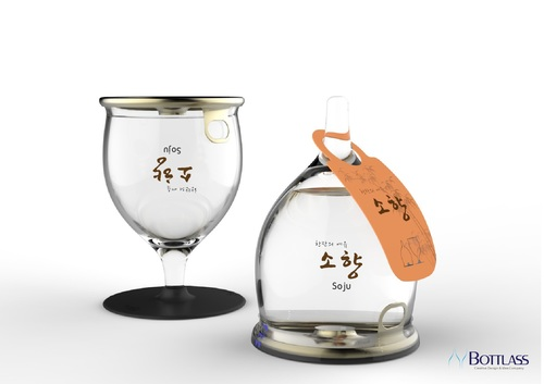 Bottlass - butelka i szklanka w jednym opakowaniu