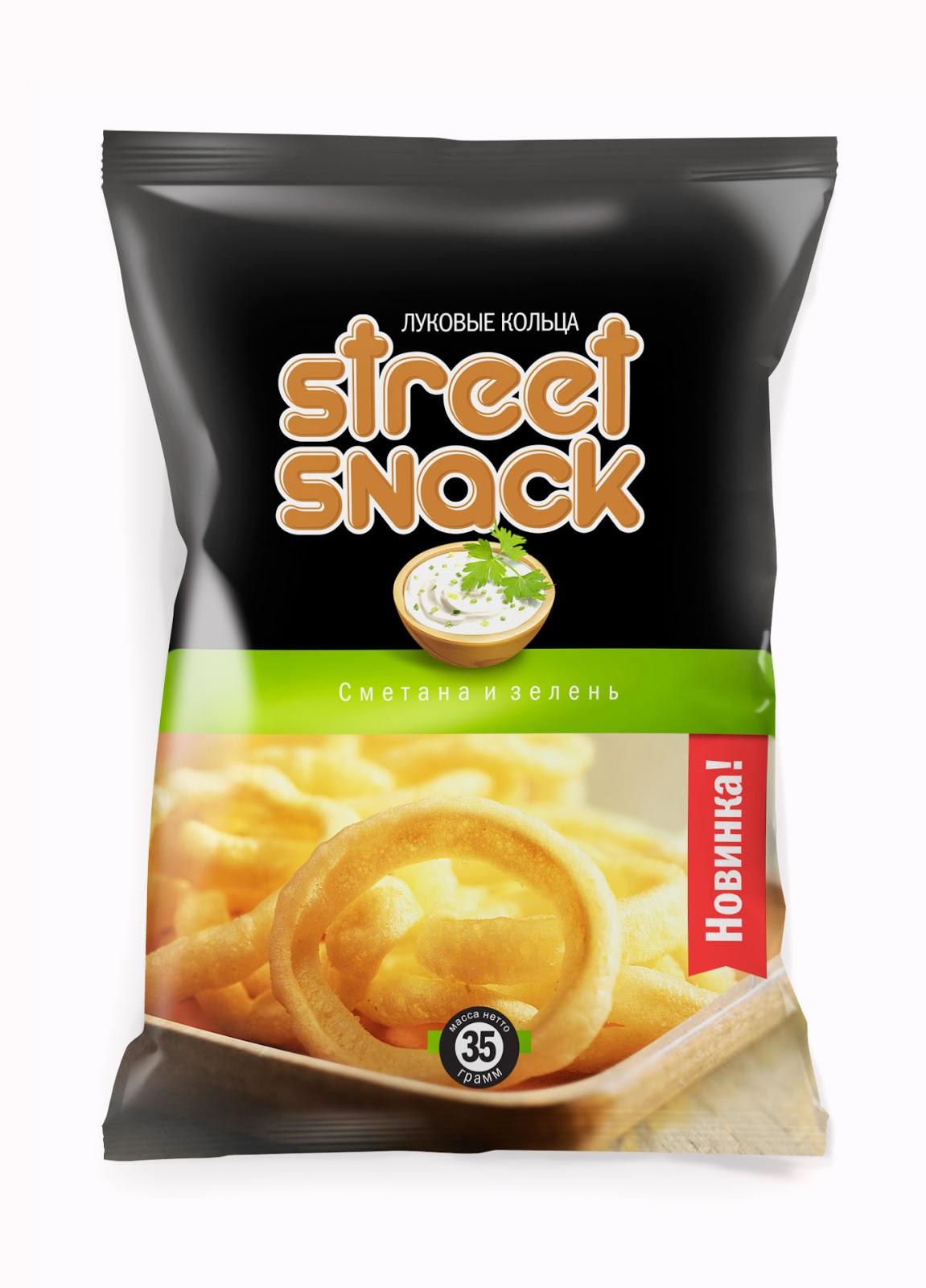 Opakowanie chipsów StreetSnack