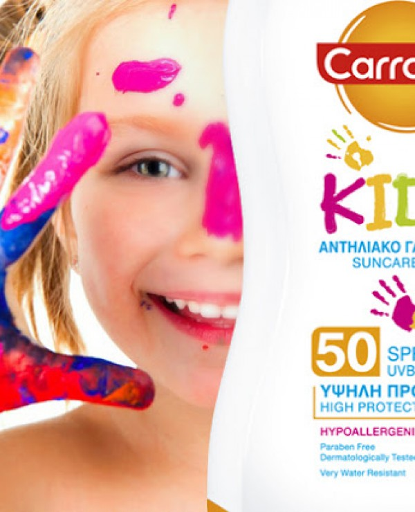 Opakowanie kremu do opalania dla dzieci