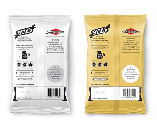 Opakowanie nasion słonecznika Sunflower Seeds Pack