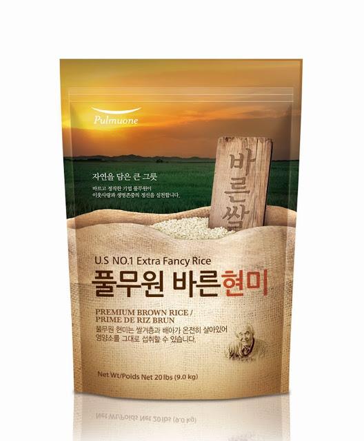 Opakowanie ryżu Pulmuone Premium Rice