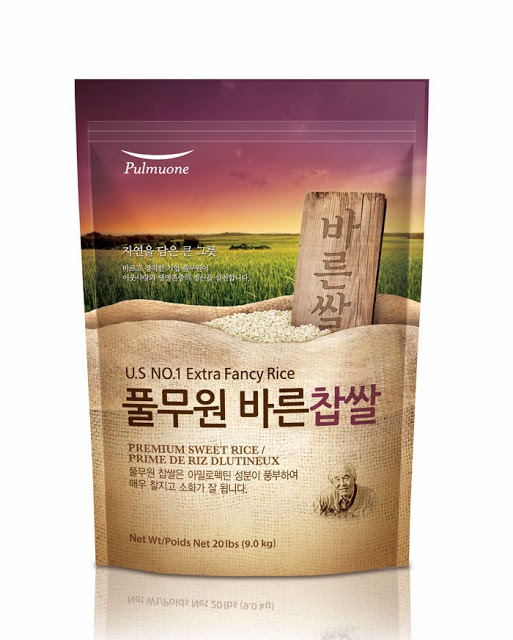 Opakowanie ryżu Pulmuone Premium Rice3