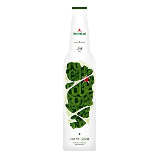 Projekt butelki Heinekena (koncepcja)1