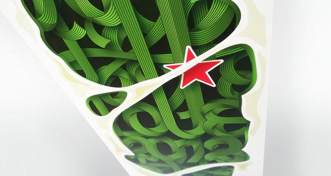 Projekt butelki Heinekena (koncepcja)