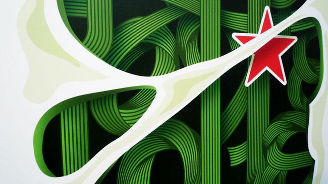 Projekt butelki Heinekena (koncepcja)4
