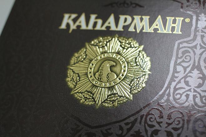 Opakowanie szlachetnego koniaku Bahus Cognac